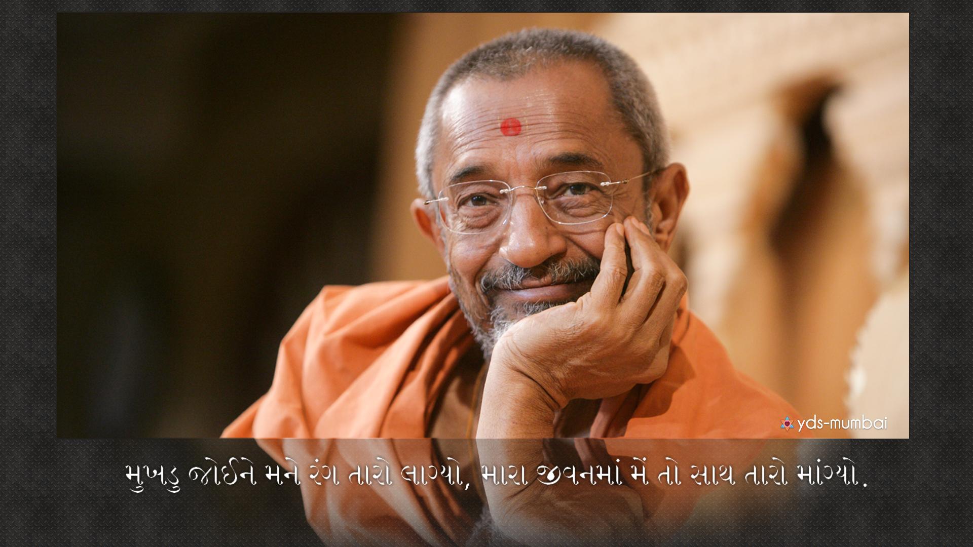hariprasad swami hd
