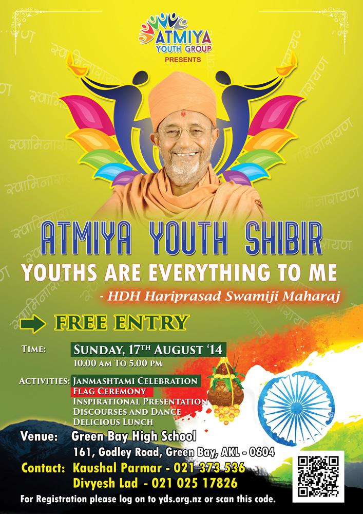 RGB–Aatmiya-Youth-Shibir—Poster-copy